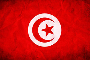 Taxi transfer Tunisia