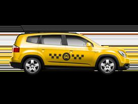 Такси - класс Минивэн на 4 человека